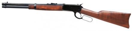 Rossi Model 92 Lever-Action .357 Magnum